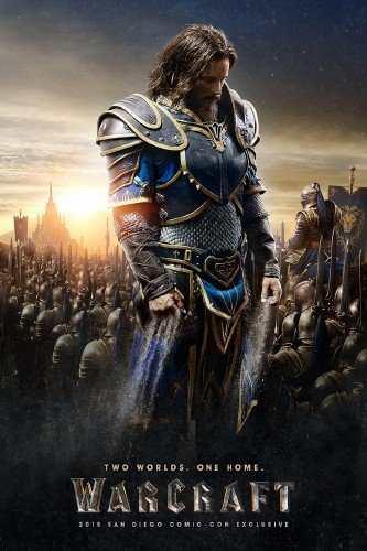 Warcraft TheFuss.co.uk