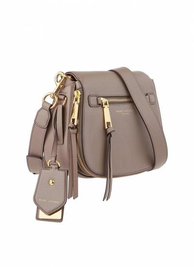 Marc Jacobs Recruit Small Nomad Shoulder Bag
